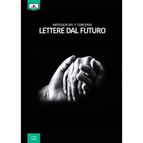 Lettere dal futuro - antologia di racconti dal I° concorso letterario - vers. cartacea